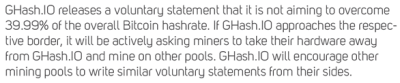 Statement von GHash.io
