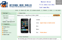 Ein iPhone-Plagiat aus China