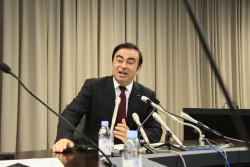 Carlos Ghosn in Yokohama