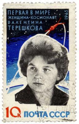 Briefmarke zu Ehren von Tereschkowa