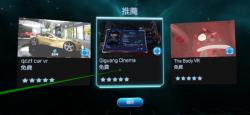 In Menüs lassen sich auch weitere VR-Apps bewerben und direkt aus der VR-Umgebung heraus laden.