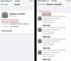 Die iOS-Profile können viele Einstellungen verändern und damit weitreichende Änderungen durchführen.